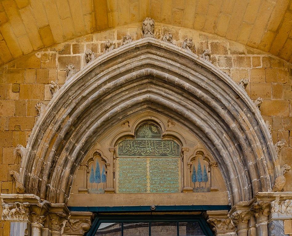 Bibliothek des Sultans Mahmud des II Zypern